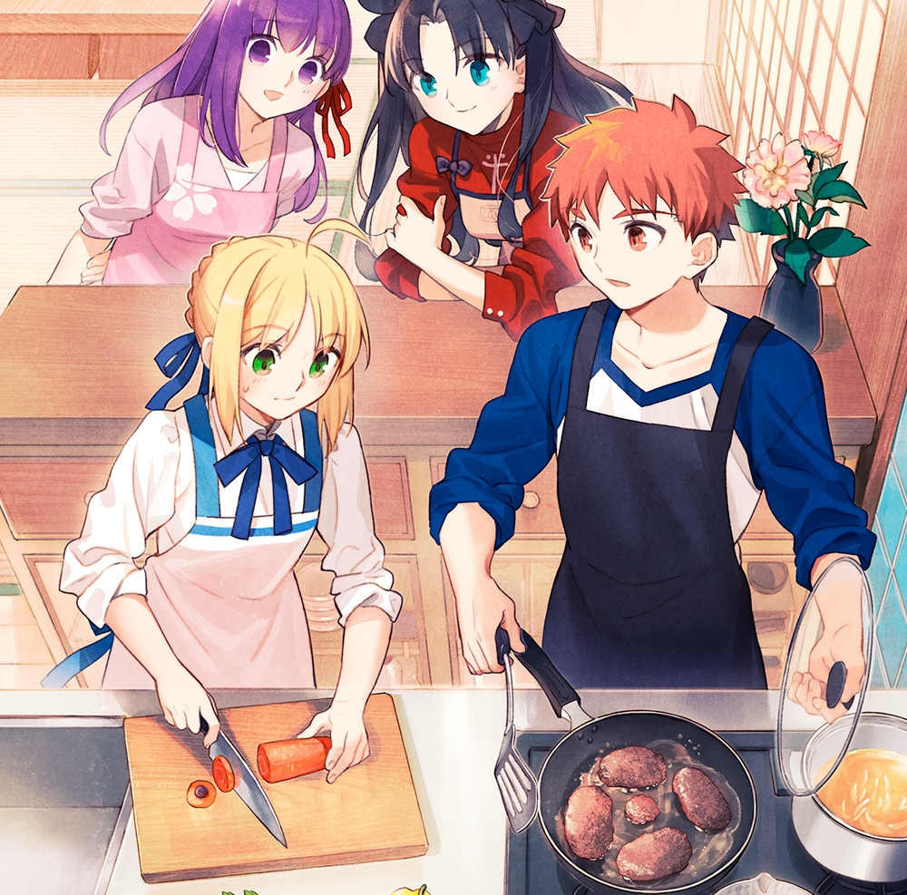 Everyday: Today's Menu for the Emiya Family Delayed Until 2021