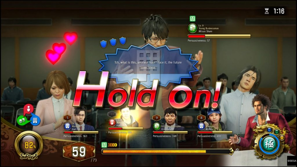 A shareholder in Yakuza: Like A Dragon objecting during a business meeting (yelling 'HOLD On!' to halt proceedings)