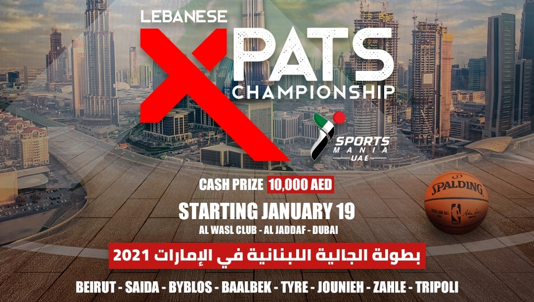 https://sport360.com/article/other/345679/dubai-stages-lebanese-expats-basketball-championship-for-first-time