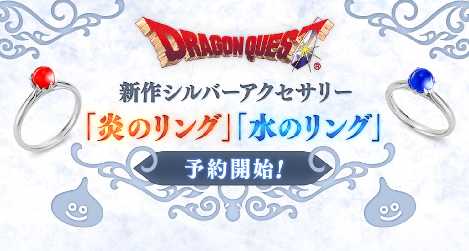 Square Enix Wants To Make Weddings In Japan More Special With A Dragon Quest Gift