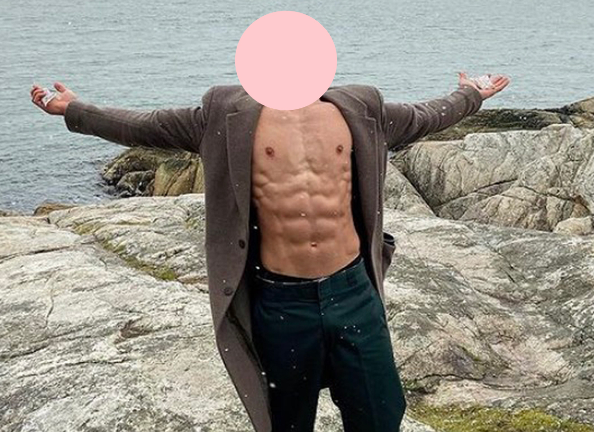 Guess The Sizzling Celebrity Abs!
