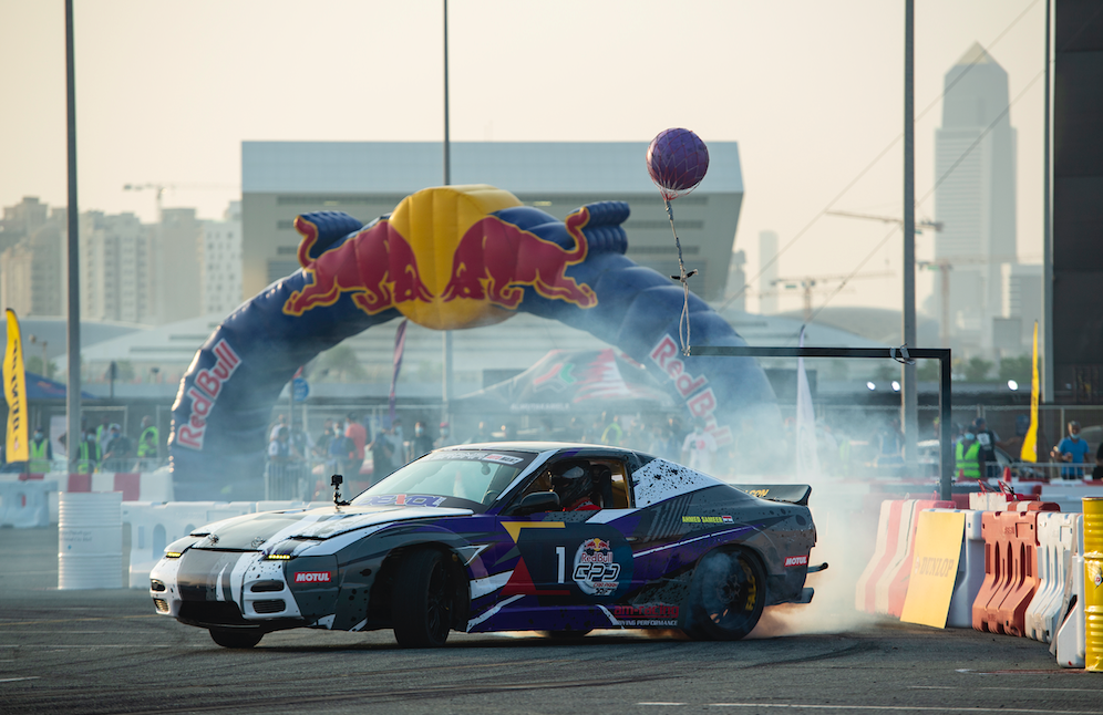 Big prize: The victorious drifter will earn a spot in the Red Bull Car Park Drift World Championship