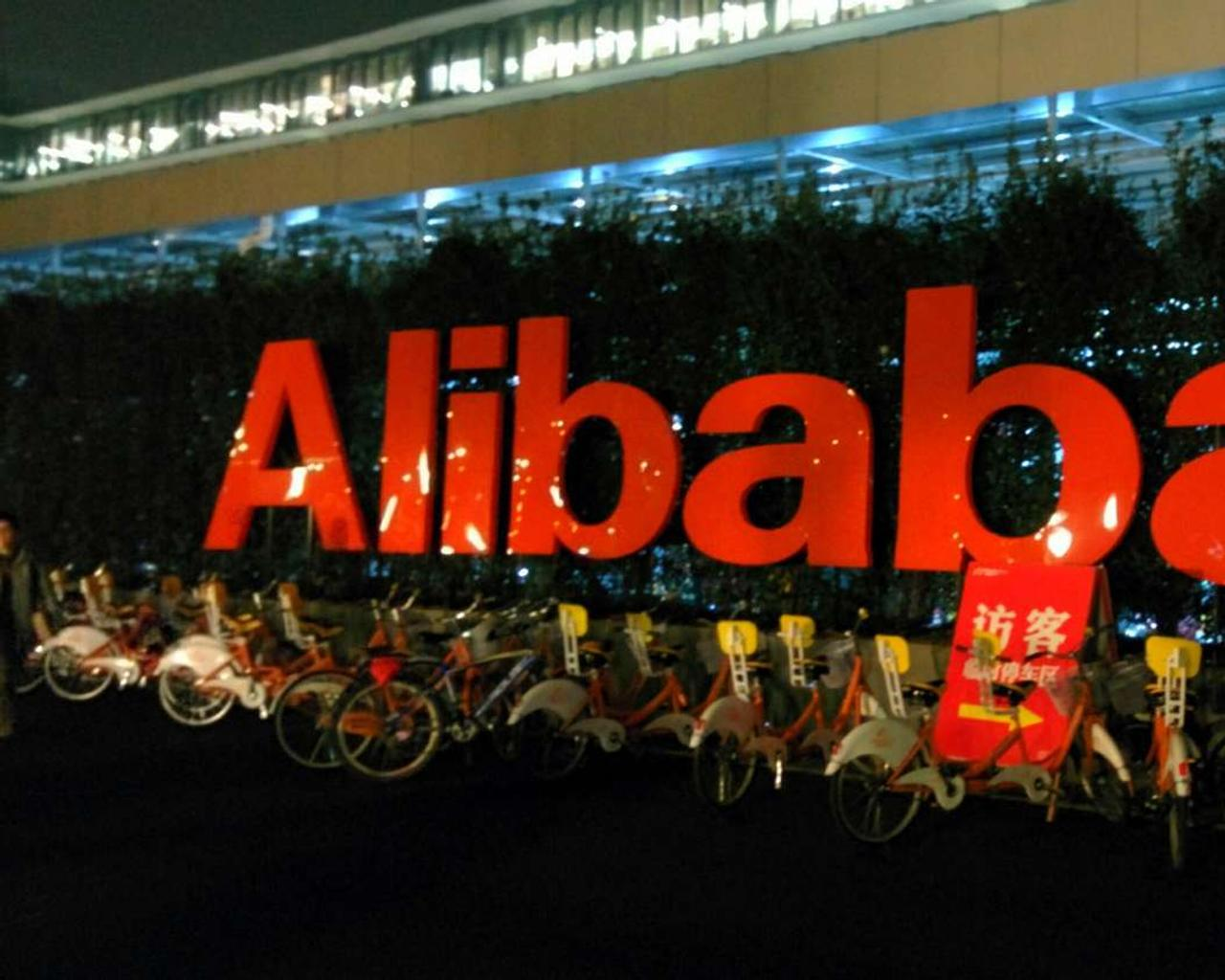 Alibaba is fined a record $2.75 billion by China for anti-monopoly violations.